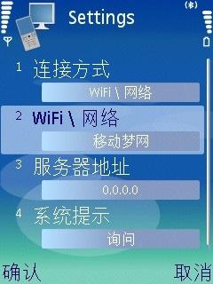 PhoneScreen-设置-网络