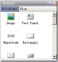 axure-widgets-5.1