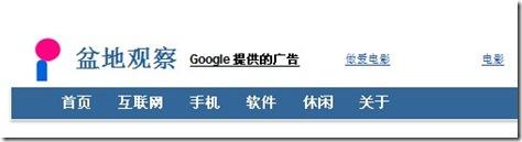 GoogleAdwords审查
