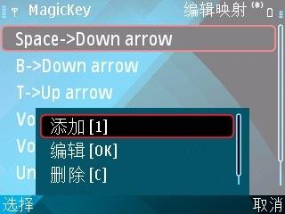 MagicKey-添加按键