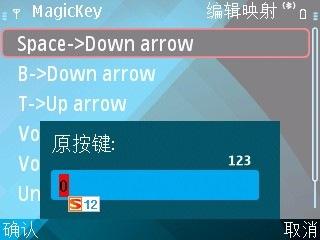 MagicKey-添加按键-原按键