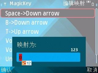 MagicKey-添加按键-映射为