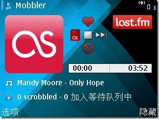 mobbler-主界面