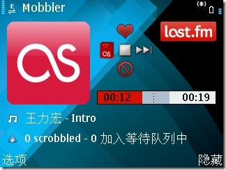 mobbler-主界面-播放进度