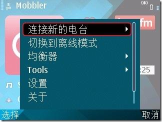 mobbler-选项